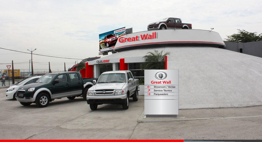 Noticias Ambacar nuevo concesionario en Guayaquil Quilcar