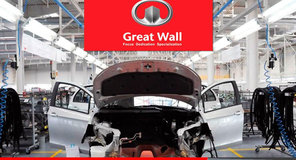 Noticias Ambacar Great Wall crece en Europa