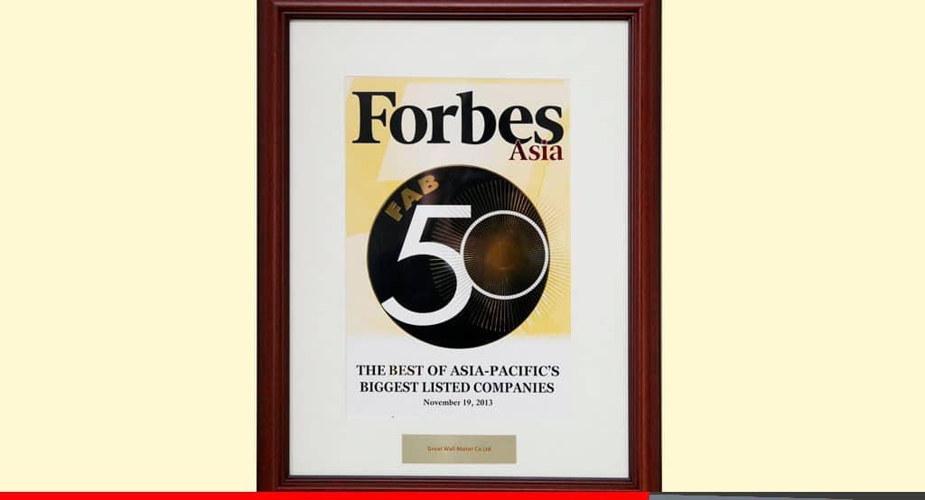 Noticias Ambacar Great Wall entre las 50 compañías FAB de Forbes
