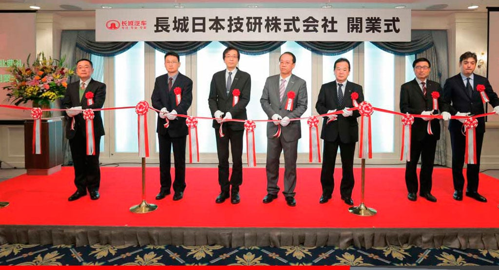 GWM establece Centro de Investigación y Desarrollo en Japón