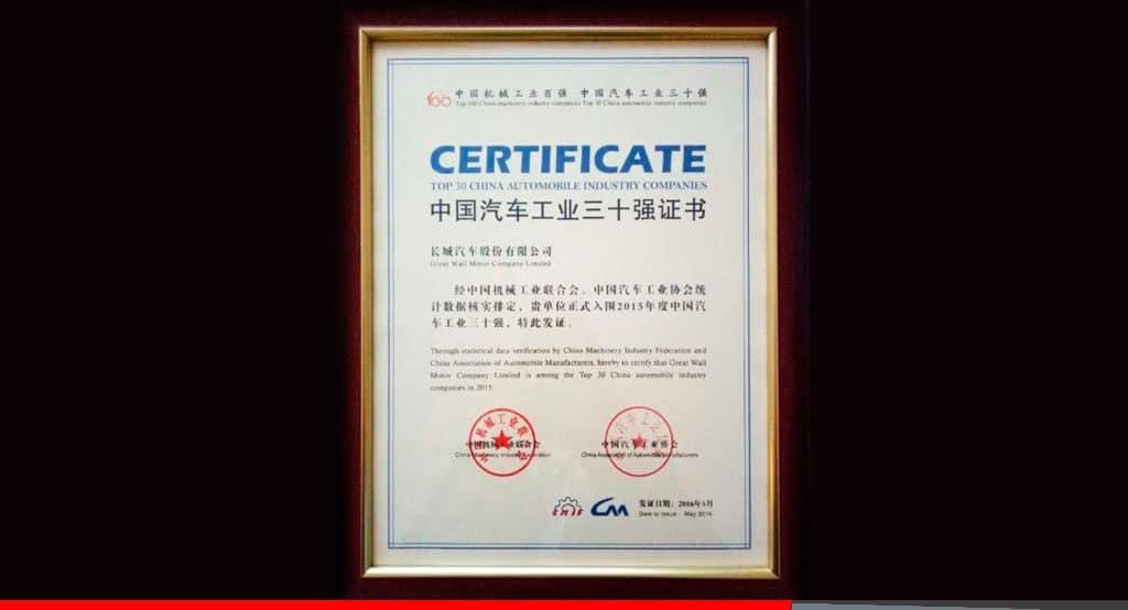 Noticias Ambacar Great Wall Motors dentro del top 30