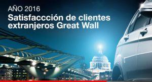 Noticias Ambacar Encuesta de satisfacción para clientes de Great Wall Motor 2016