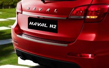 Ambacar SUV Haval H2, sensores de reversa