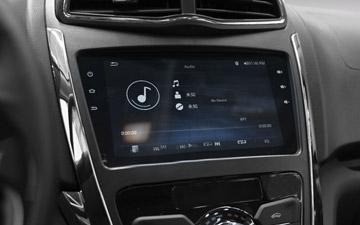 Van Ambacar Shineray MPV 750 radio con pantalla