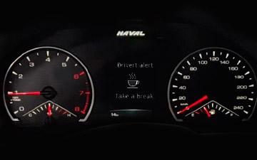 SUV Ambacar Haval All New H2 con detector de fatiga