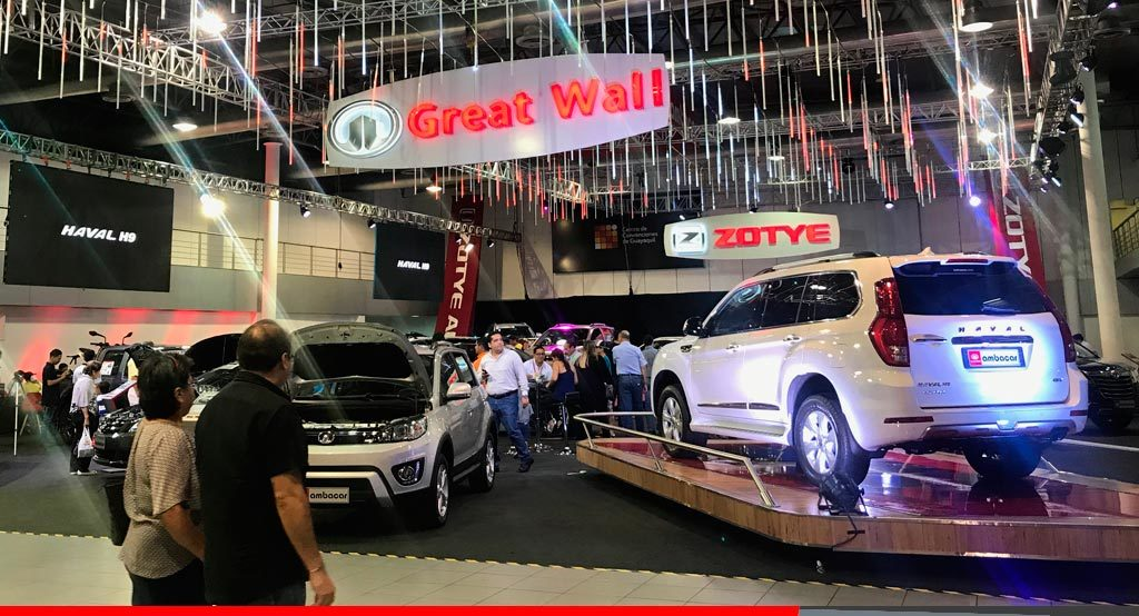 Noticias Ambacar Autoshow 2017