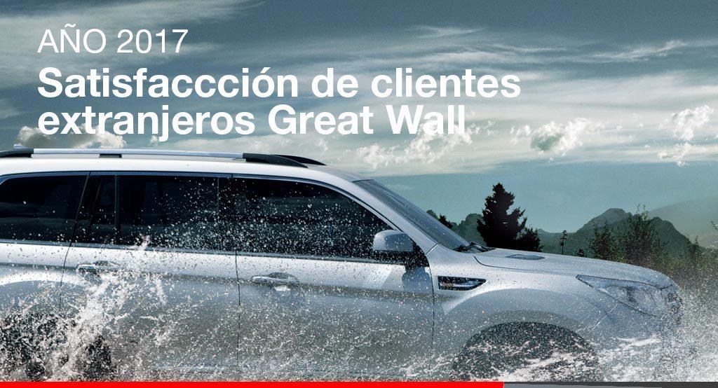 Noticias Ambacar Encuesta de satisfacción para clientes de Great Wall Motor 2017