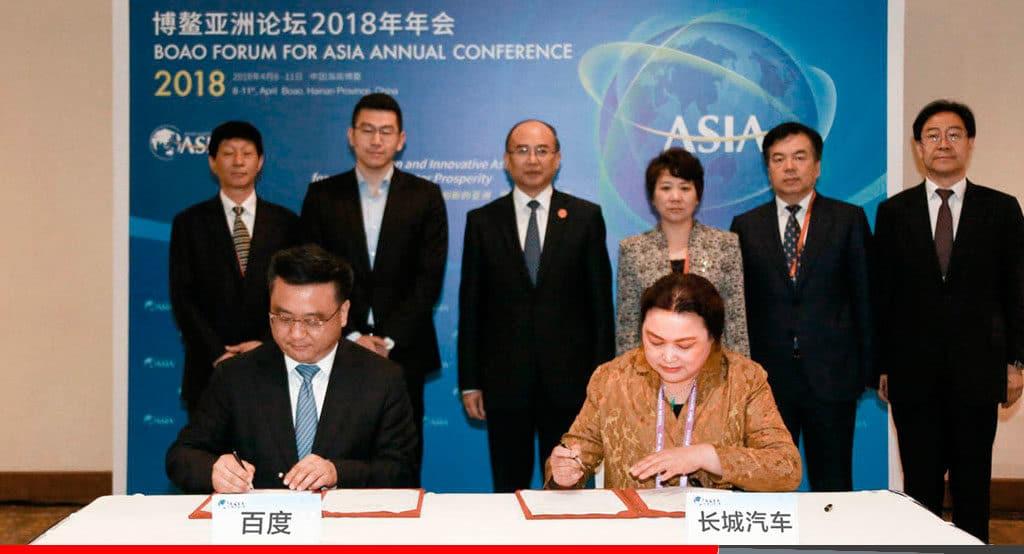 Noticias Ambacar GWM- Baidu alianza