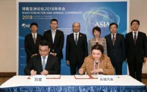 GWM- Baidu alianza
