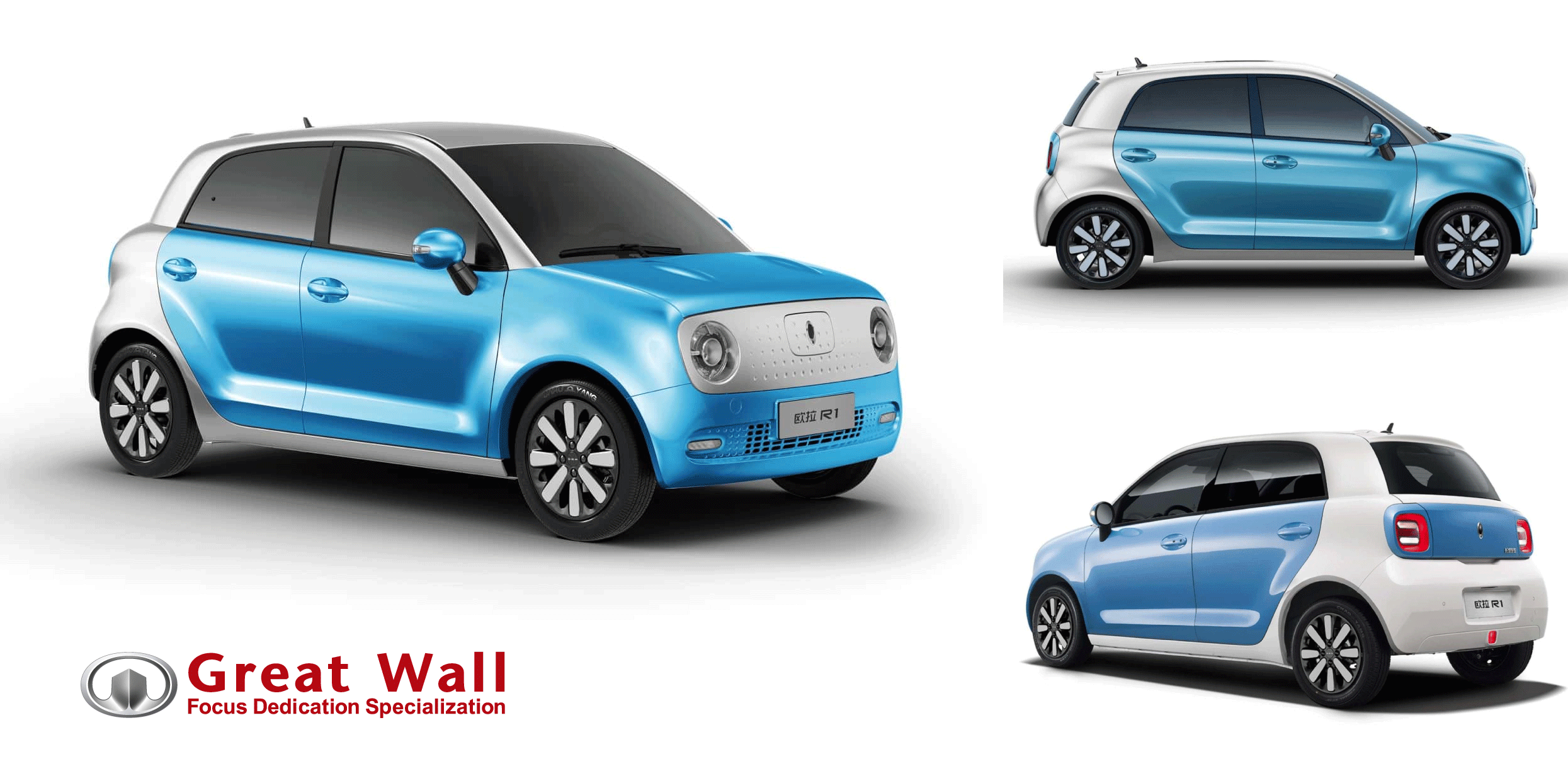 great-wall-carro-electrico