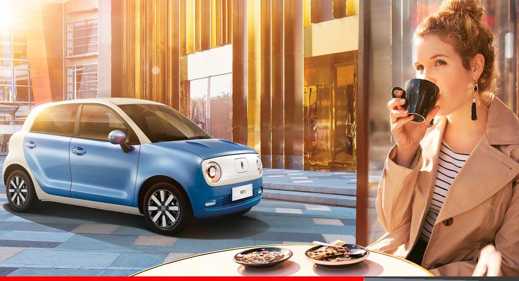 Noticias Ambacar lanzamiento ORA R1 Great Wall presenta su primer vehículo eléctrico
