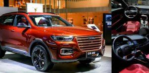 Noticias Ambacar Autoshow Shangai Great Wall Motos, Haval