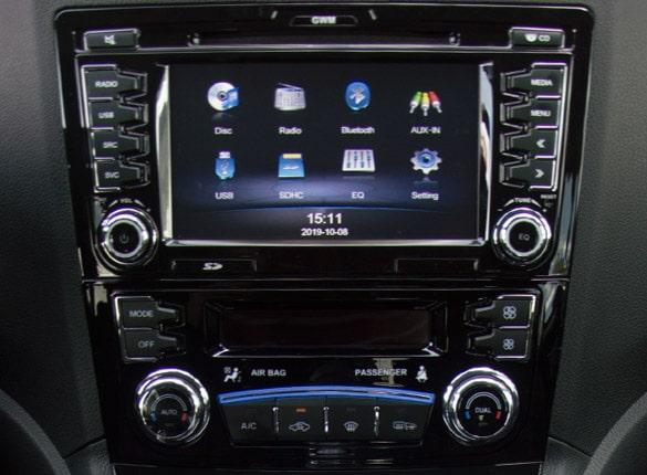SUV Great Wall H6 pantalla en la consola principal