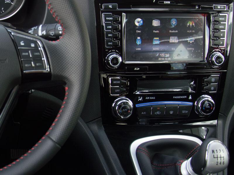 SUV Great Wall H6 consola para el mejor uso del conductor