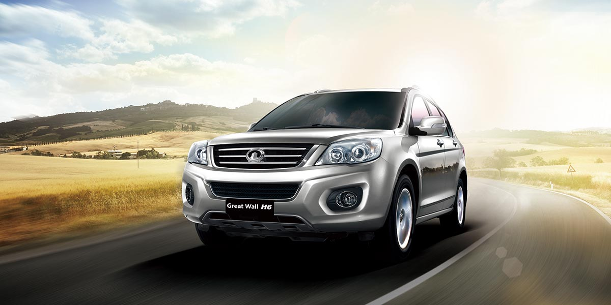 SUV Great Wall H6 siempre te acompaño
