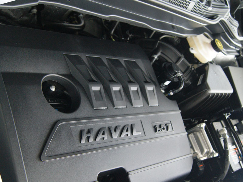 Jeep Haval H6 Sport potente motor 1.5 Turbo