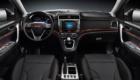 SUV Ambacar Haval H6 Sport con un lujoso tablero delantero