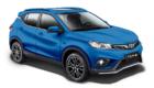 SUV Ambacar Soueast DX3 en color azul