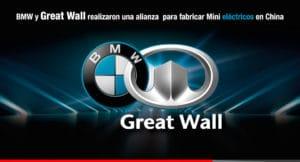 Ambacar alianza de Great Wall Motors y BMW para fabricar autos eléctricos en China