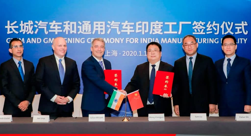 Great Wall Motors compra planta de GM en Talegaon India