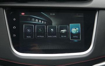 SUV Ambacar Shineray SWM con radio multimedia