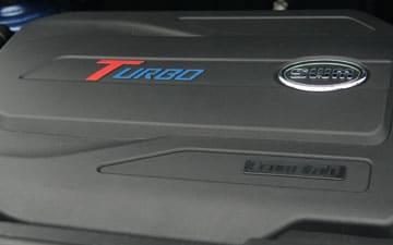 SUV Ambacar Shineray SWM con motor VVT (Válvula variable en tiempo)