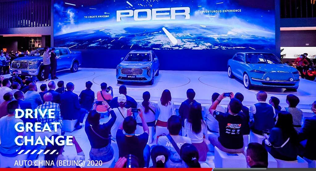 Noticias Ambacar auto china 2020