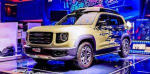 Noticias Ambacar Auto China 2020 Dagou