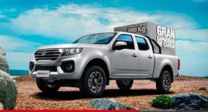 Wingle y Ambacar entre los autos preferidos en el Ecuador