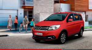 El vehículo familiar vuelve, la nueva MPV 750