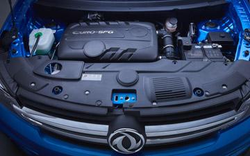 SUV Ambacar DFSK Glory 560 con potente motor 1.8