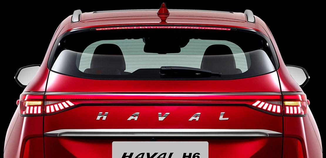 SUV Ambacar H6 tercera generación diseño posterior
